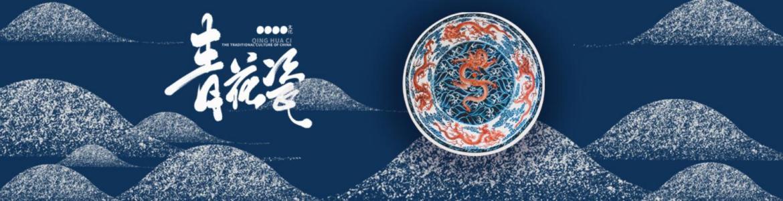 """第二届""""中国白""""国际陶瓷艺术大奖赛。经过国际知名陶瓷专家组成的评委会的权威专业评审,10位中外艺术家获奖。"""